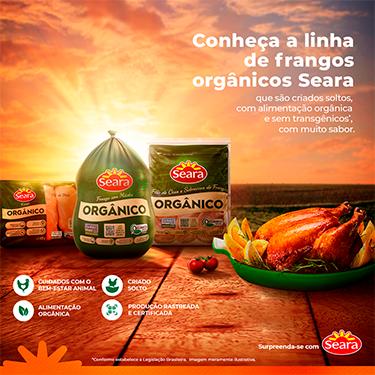 Organicos Mobile